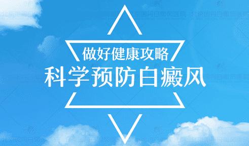 成都博润介绍:白癜风有什么特点