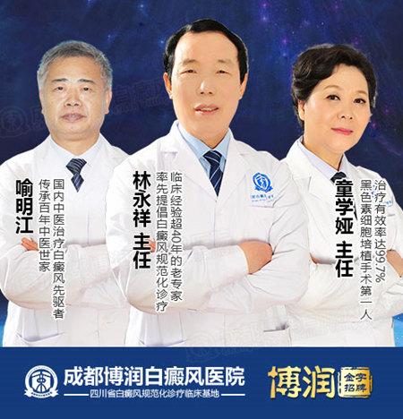 【医院公告】元旦不休假,医生照常坐诊,请提前预约避免就诊高峰