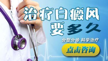 四川白癜风医院怎么乘车?老年人白癜风能治疗好吗?