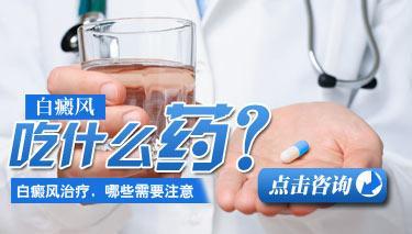 成都白癜风专科医院?白癜风病的发病因素?