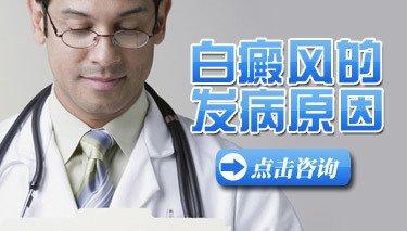 成都治疗白癜哪家医院好?外伤是怎么引起白癜风的呢?